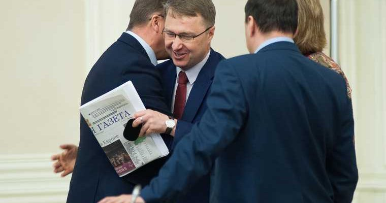 «Областная газета» проиграла многомиллионный суд по госзаданию