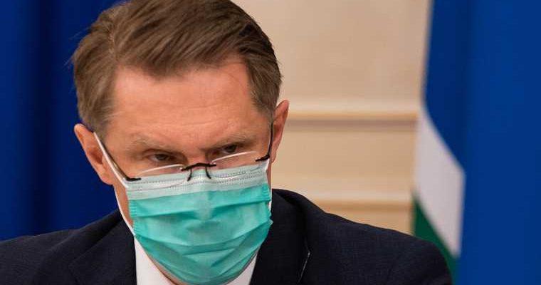 Отец главы Минздрава РФ попал в больницу с коронавирусом