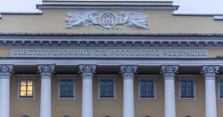 Пермяки пожаловались в Конституционный суд РФ. Они хотят отменить масштабную реформу властей