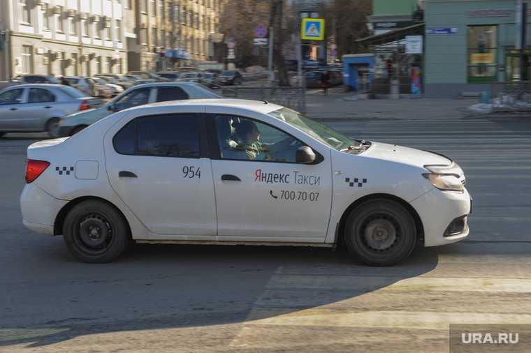 Челябинск Копейск такси