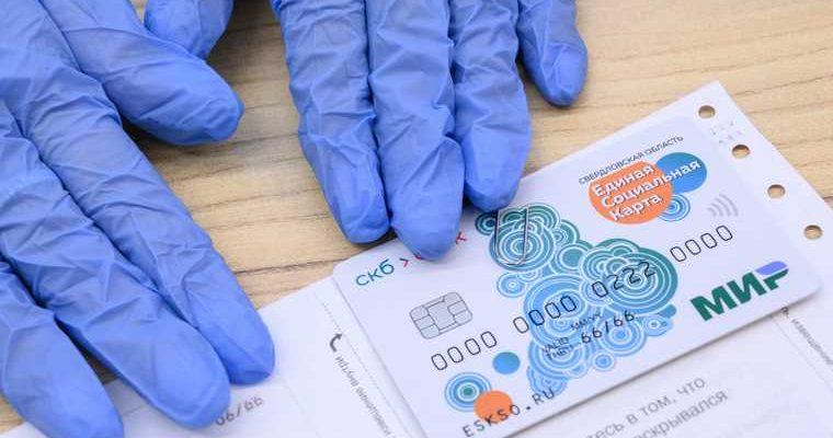 Российских пенсионеров защитят от мошенников. Для этого придется ввести новое ограничение