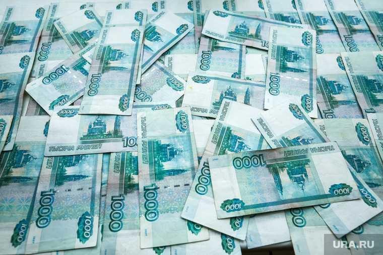 Клипарт по теме Деньги.Москва