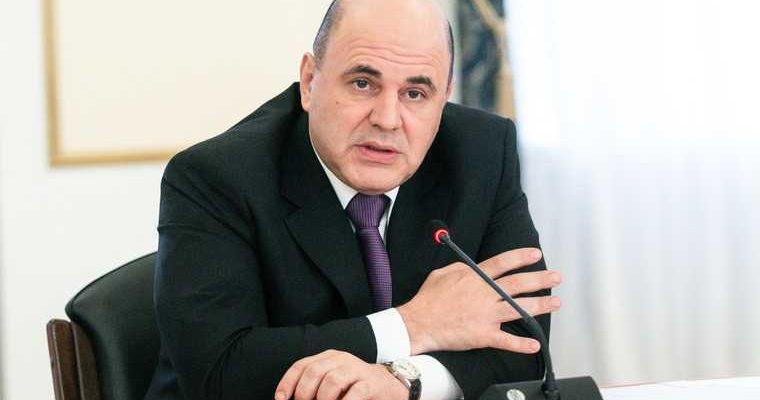 Самое важное в России и в мире на 16 ноября. Чиновников ждет сокращение, за мусор придется платить больше, в Молдавии сменился президент