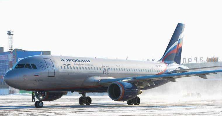 Самолет «Аэрофлота» экстренно сел в Сургуте