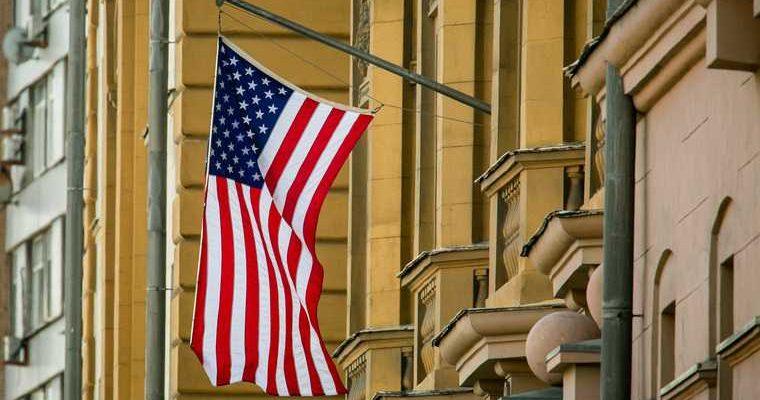 СМИ: Джо Байден стал президентом США