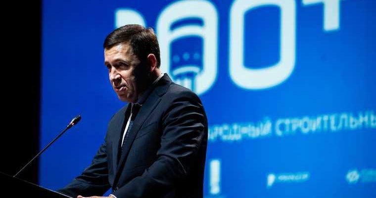 Свердловский губернатор ушел в отпуск