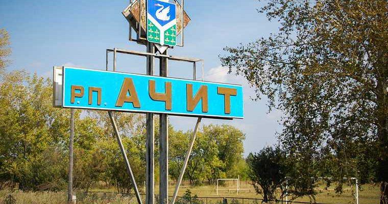 Свердловскому мэру продлили полномочия на пять лет