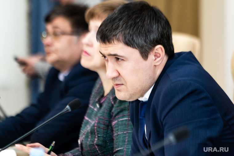 правительство Пермского края новый кабмин