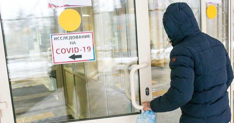 Тюменские власти раскрыли, где находятся очаги коронавируса. Карта