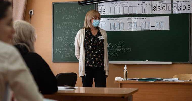 Учителя в РФ рассказали о страхе перед вакциной от коронавируса