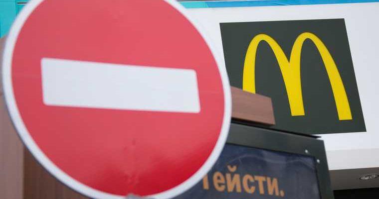 В Госдуме готовы поправить здоровье россиян за счет фастфуда