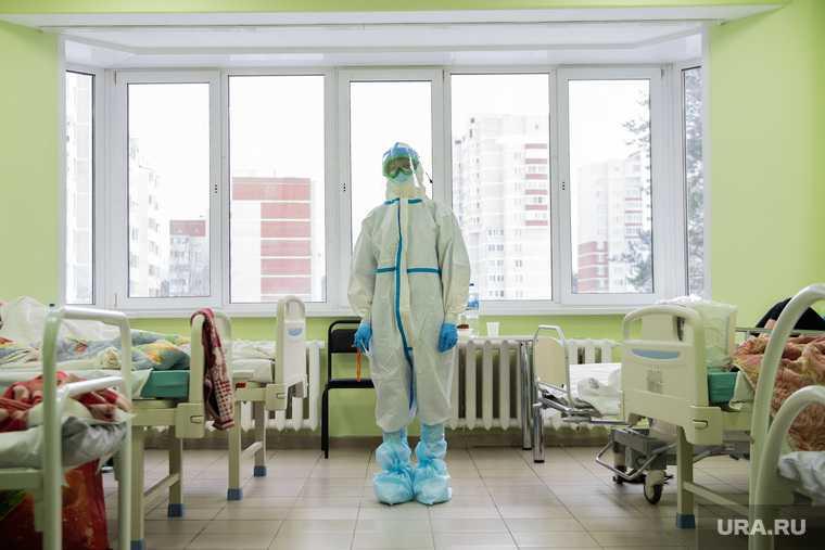 красная зона репортаж Екатеринбург госпиталь ветеранов войн
