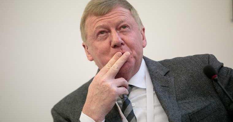 В Кремле объяснили решение об отставке Чубайса