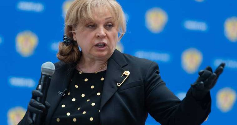 В Кремле ответили Памфиловой на введение новых школьных каникул