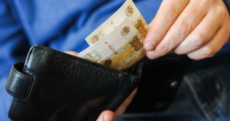 В РФ нашли способ защитить людей от потери пенсионных накоплений