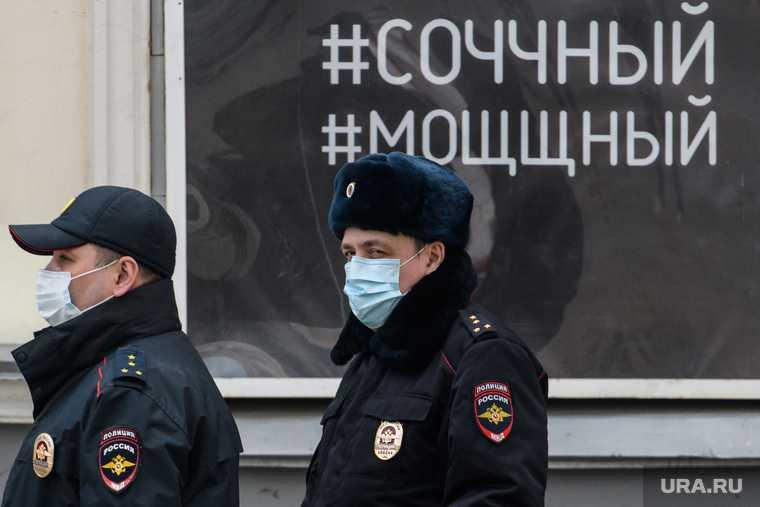 Екатеринбург штраф масочный режим повышенная готовность суд