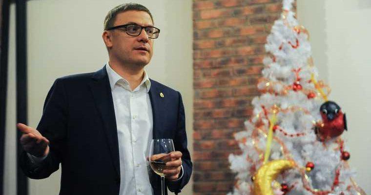 Челябинская область объявила 31 декабря выходным днем