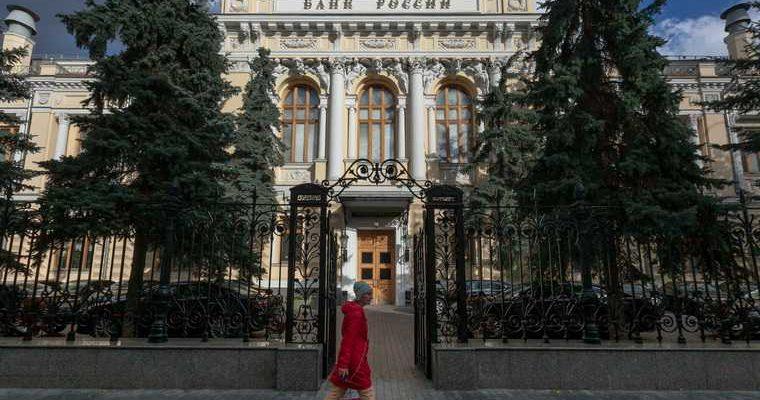 Центробанк России выпустит монеты в честь Екатеринбурга