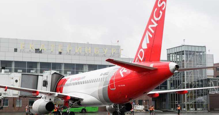 Екатеринбург и столицу ХМАО свяжут новые прямые перелеты