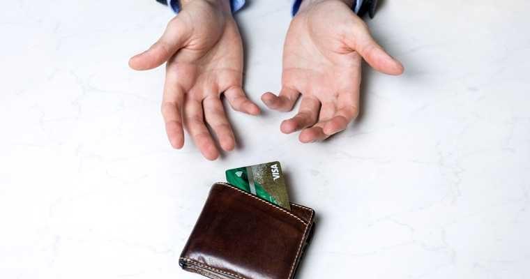 Экономист предупредил о сложностях получения кредитов в 2021 году. «Поблажек не будет»