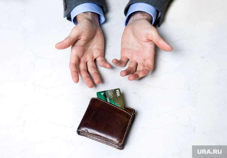 ужесточение условий по кредитам