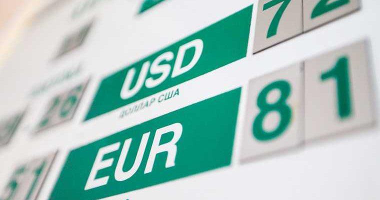 Экономист спрогнозировал курсы доллара и евро до конца года