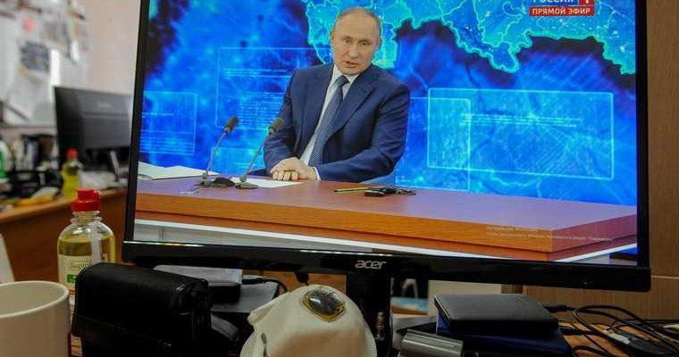 Главные заявления Путина на пресс-конференции. Детям дадут 5 тысяч, пенсионерам индексируют выплаты