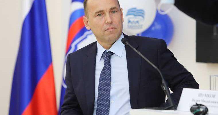 Губернатор Шумков нашел способ остановить рост цен на продукты