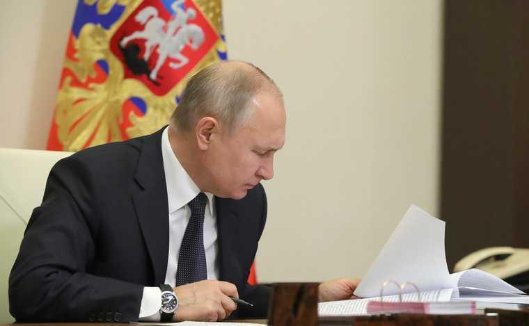 Путин новый план нацепи