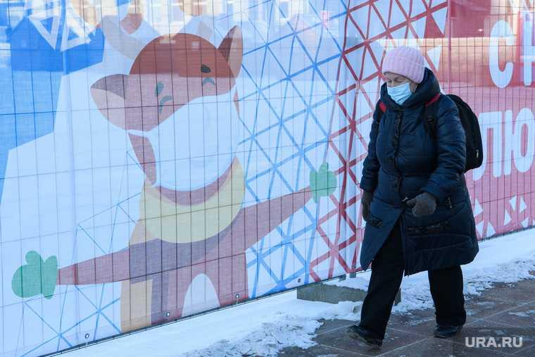 ситуация коронавирус Россия Евгений Тимаков заболеваемость рост