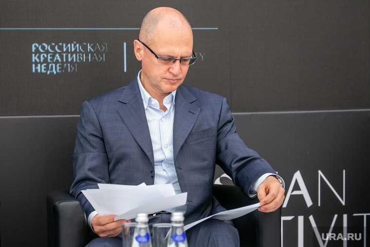 «Форум креативного бизнеса». Пленарное заседание. Москва