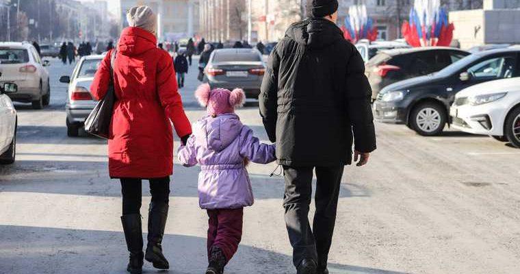 Минтруда предложило изменить систему выплат пособий на детей