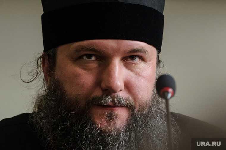 Кульберг Екатеринбург митрополит Кирилл