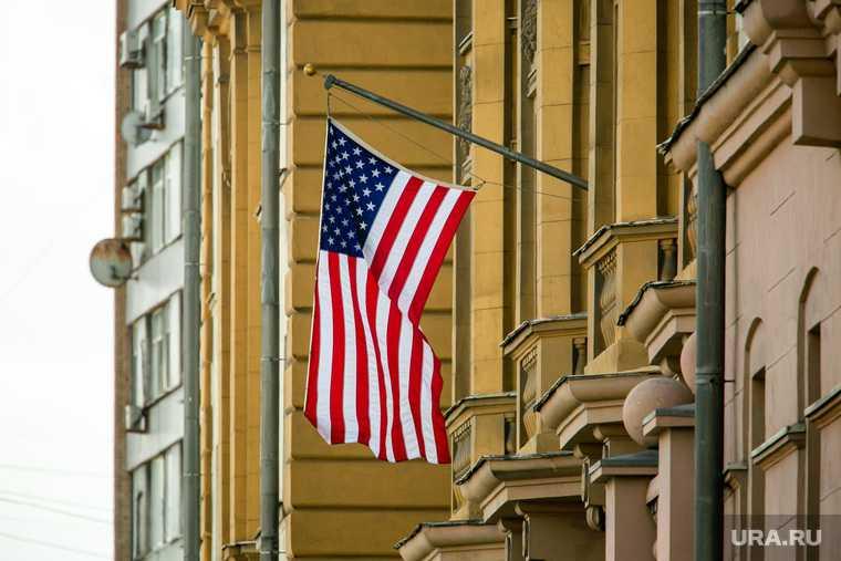 отношения США и России