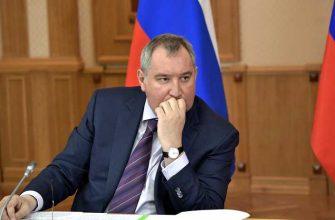 Рогозин освобождение Сафронов