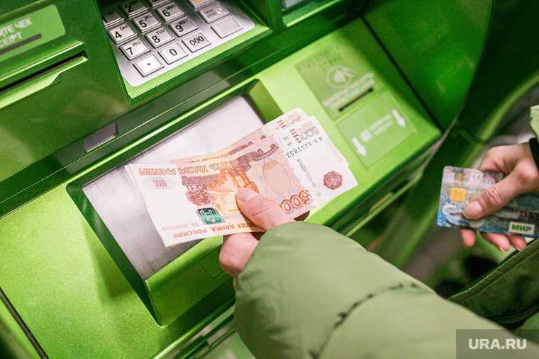 вкалыд забирают из банков