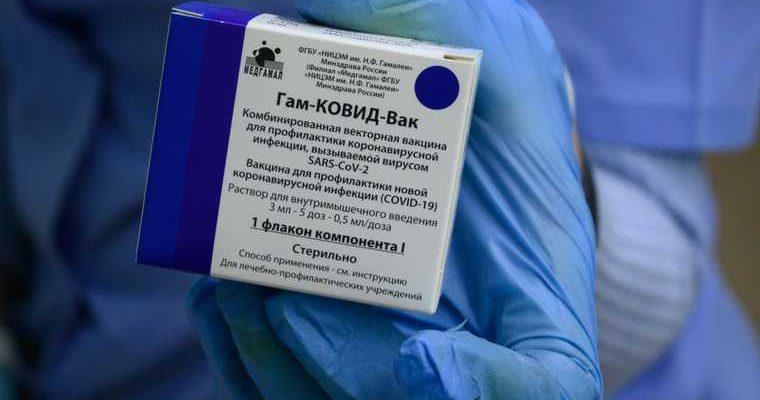 прививка от коронавируса не хватает вакцины