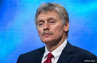 Челябинская область губернатор Алексей Текслер Госсовет Москва вылетел