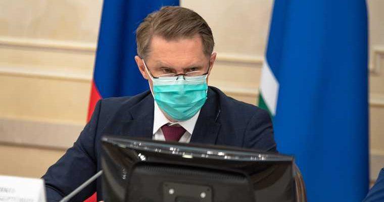 В Минздраве РФ объяснили слова о закрытии регионов в пандемию