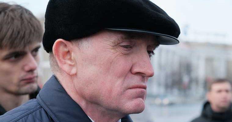 Челябинский экс-губернатор потерпел поражение в Верховном суде