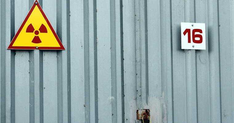 COVID остановил вывоз атомного сырья из-под Екатеринбурга в КНР