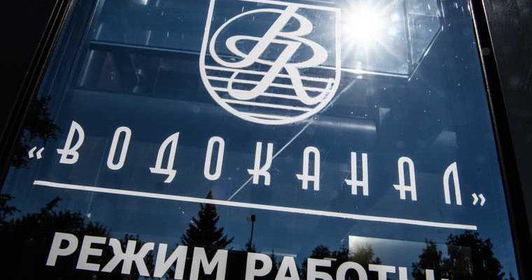 Источник: главный актив Екатеринбурга готовят к передаче ФПГ