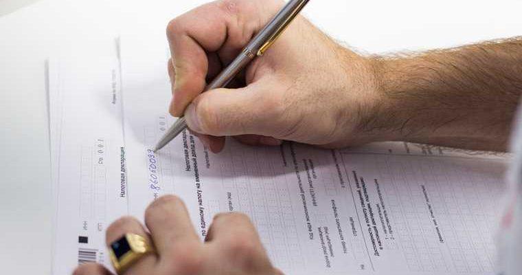 Минфин РФ заявил о невозможности снизить налоги