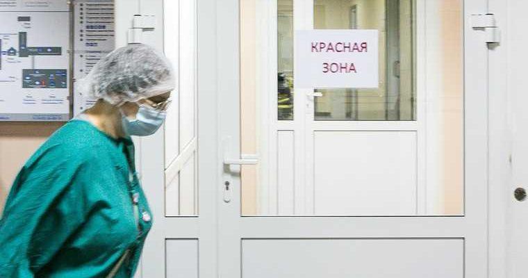 Немедицинскому персоналу «красных зон» начнут платить за COVID