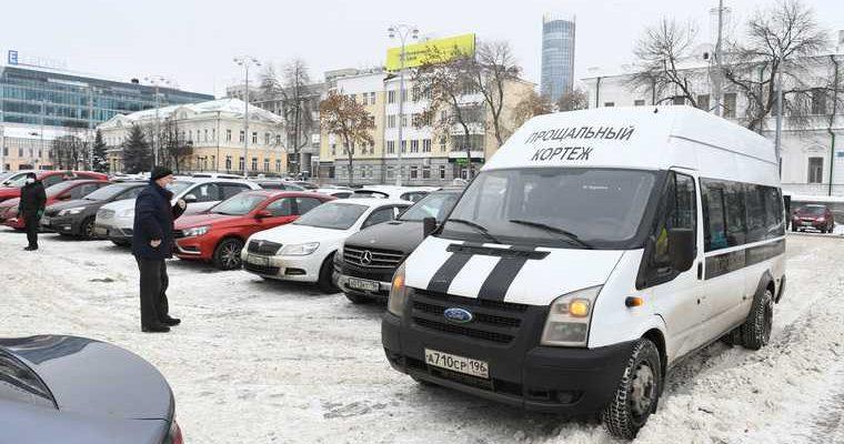 Раскрыта интрига сгробом умэрии Екатеринбурга