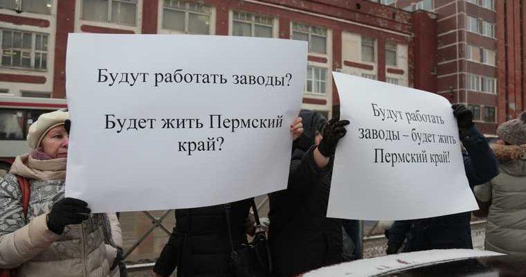 Сенатора Пушкова попросили решить проблемы пермского завода