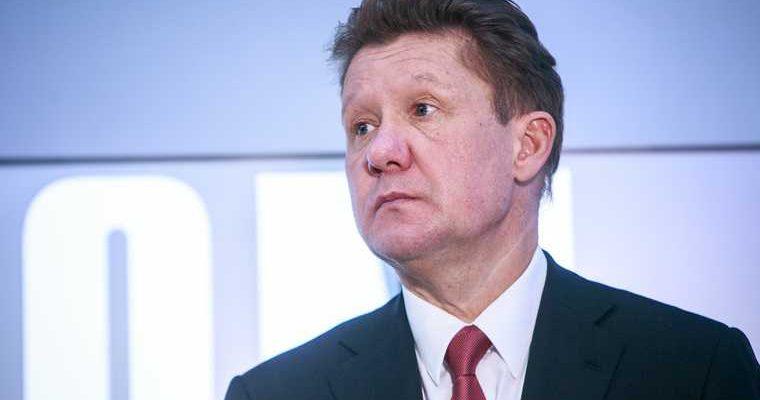 СМИ: Миллер может уйти с поста главы «Газпрома» на этой неделе
