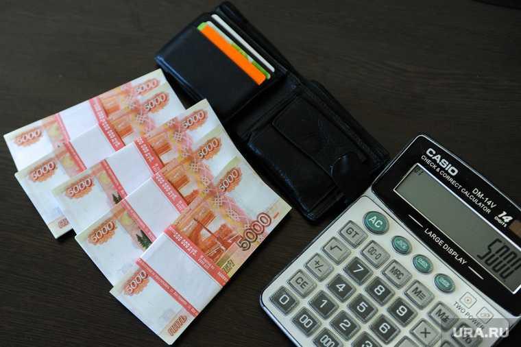 выплаты гражданам РФ