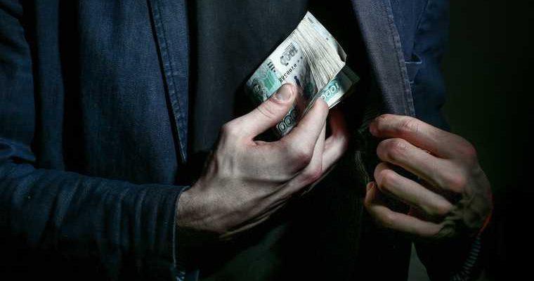Топ-менеджеры из ЯНАО обвиняются в многомиллионной краже