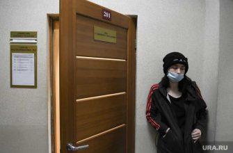 Екатеринбург арест Райх штаб Навальный